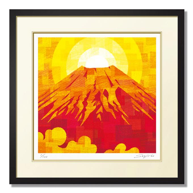 赤の富士 絵画 壁掛け インテリア 初めてでも飾りやすい額入り(約42cm×42cm)玄関 床の間 和室の壁掛け 和風 富士山事務所 会議室 商談ルームの壁に飾る