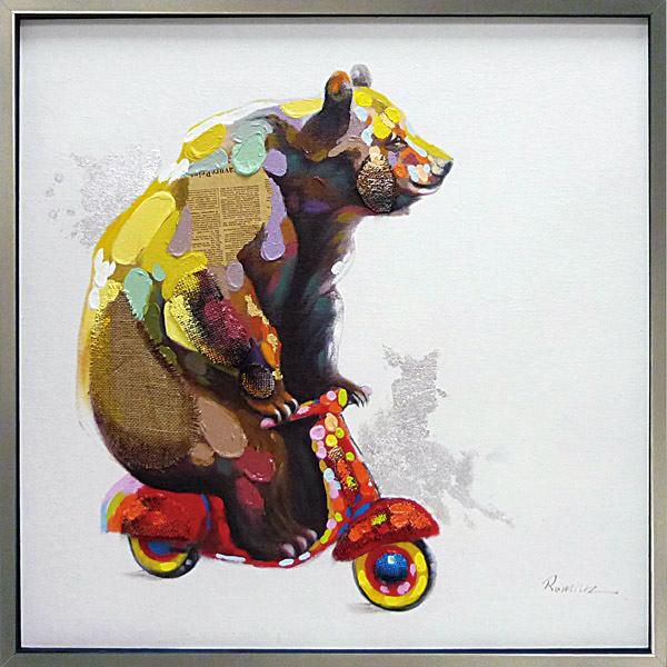 絵画 壁掛け 壁に飾る絵画 ゆっくりいこうよ かわいい熊(くま)の絵一枚ずつ手描きで仕上げています玄関 ダイニング 業務用インテリアアートとして 大きいサイズの油絵 抽象画【額付き】