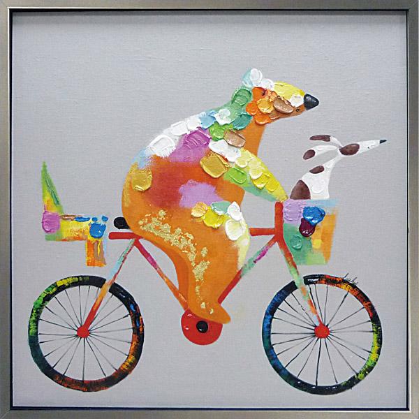 絵画 H830mm W830mm【 きょうもいっしょ 】リビング ダイニング インテリアダイナミックな壁掛けインテリアかわいいワンコ・フクロウ・クマの絵 額付き