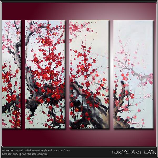 Tokyo Art Labinc  Rakuten Global Market To go red plum oil