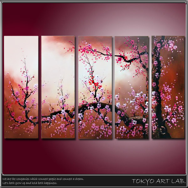 Tokyo Art Lab.inc. | Rakuten Global Market: To go red plum oil ...