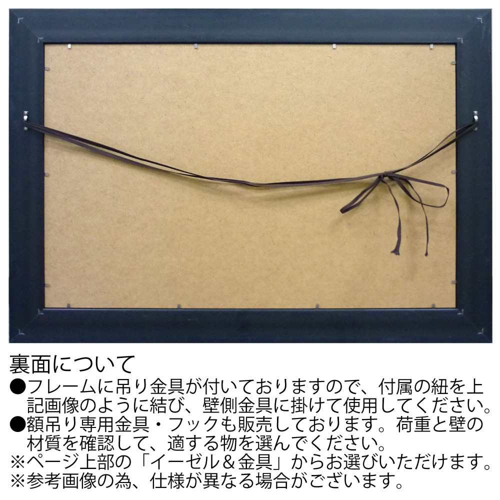Tokyo Art Lab.inc.   Rakuten Global Market: It is \