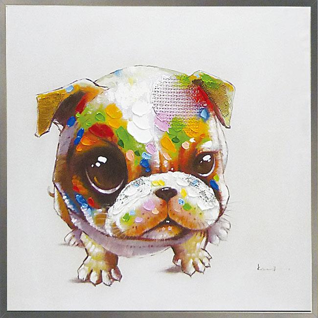 絵画 H830mm W830mmダイナミックな壁掛けインテリアかわいいワンコ・フクロウ・クマの絵【額付き】「ドッグシリーズ-7」かわいい 犬の絵
