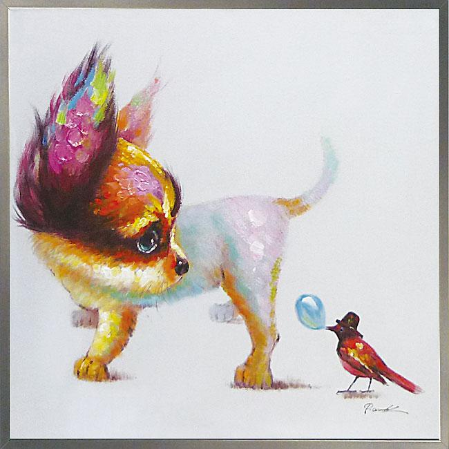 絵画 H830mm W830mmダイナミックな壁掛けインテリアかわいいワンコ・フクロウ・クマの絵 額付き 「ドッグシリーズ-2」小鳥と かわいい 犬の絵