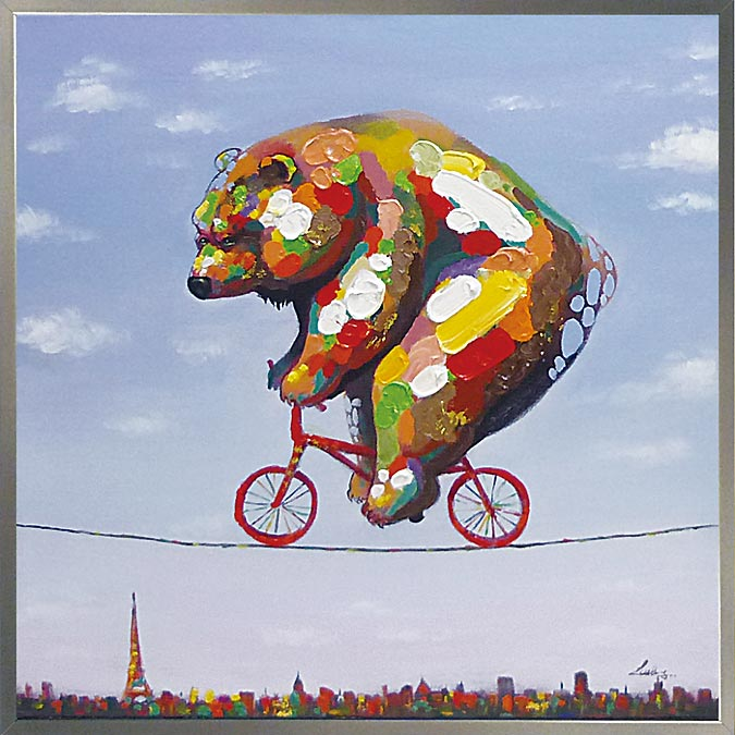 絵画 H830mm W830mmダイナミックな壁掛けインテリアかわいいワンコ・フクロウ・クマの絵【額付き】『ベア&バイク』熊 エッフェル塔ビビッド vivid 綱渡り