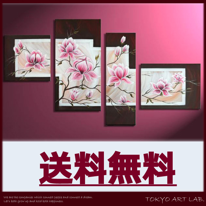Decorate The Room Private Office, Such As Larger Paintings Modern Art  Painting New Sense Of ...