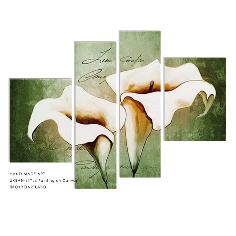 絵画【オランダカイウ】おしゃれ 壁掛け インテリア 絵 リビング W140cm 4枚組 花の絵 カラー 店舗 壁飾り 広い壁の装飾 大きいサイズ 白い花