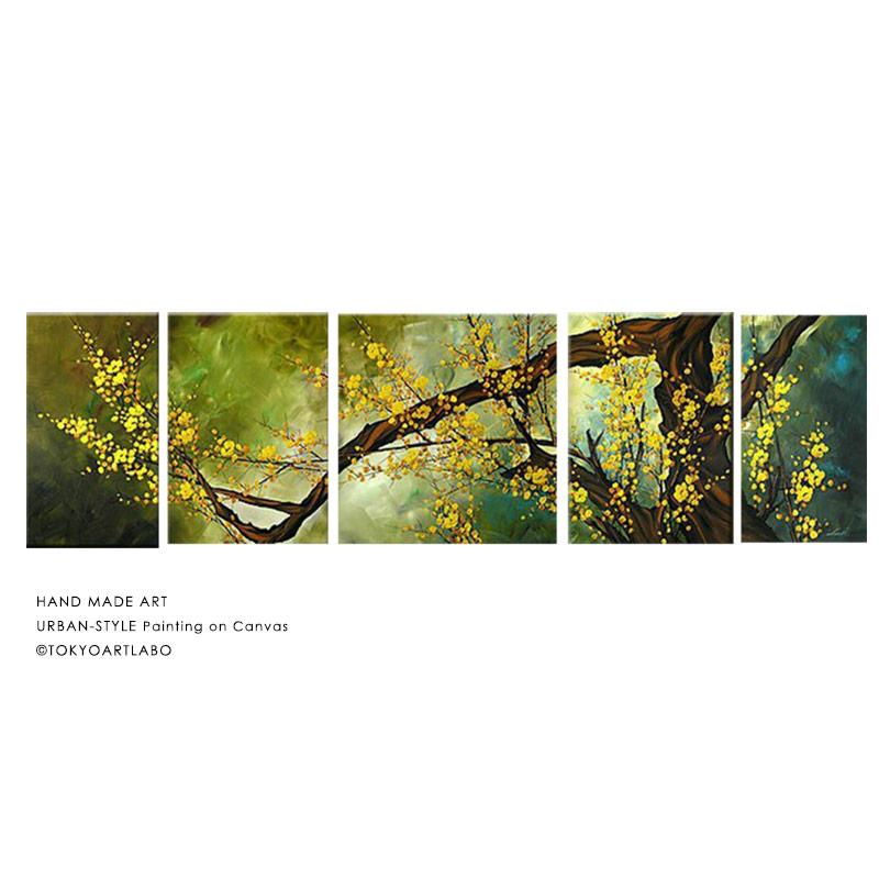 絵画【黄色い花】インテリア おしゃれ 絵 壁掛け 和モダン アート 油絵 風水 黄色 花の絵 W160cm 横長 アートパネル