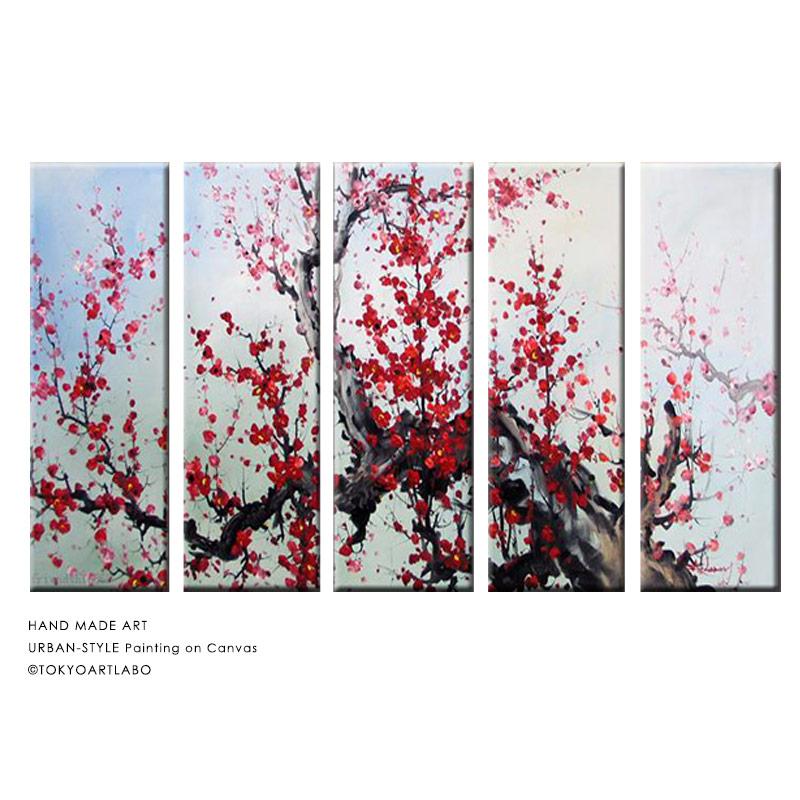 絵画 インテリア 壁掛け 花 油絵 和風 リビングや和室 玄関の壁に飾る絵 和食店 旅館の壁 アートパネル/紅梅の和モダンアート W125cm 5枚組