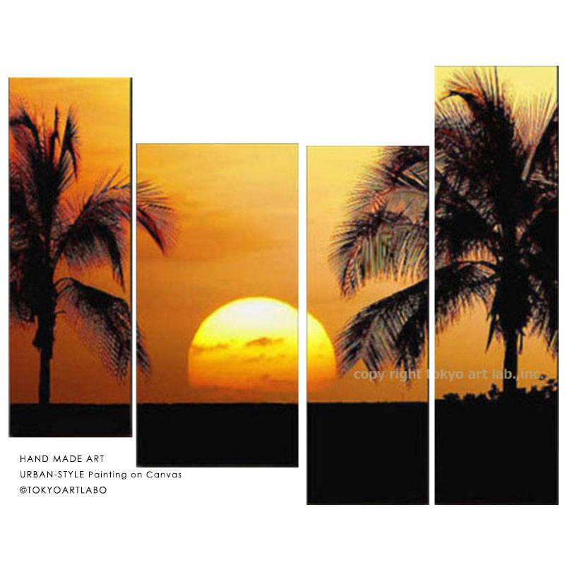 絵画 風景画【Tropical Sunset】海辺 浜辺 海の絵 シルエット アジアン ハワイアン スパ・エステ店の壁面装飾 おしゃれ 絵 壁掛け 4枚組 特大