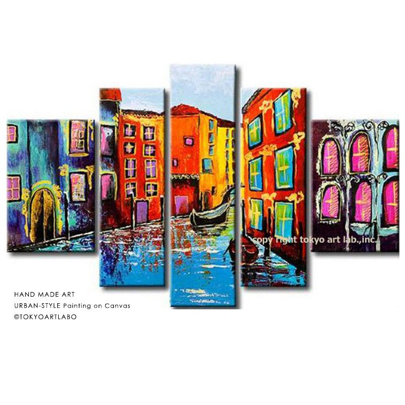 絵画【VENICE】ベニスの街並み 風景 W135cm 5枚組 壁掛け 絵 おしゃれ インテリア 店舗用 新居 新築 デザイナーズ 大きいサイズの絵 抽象