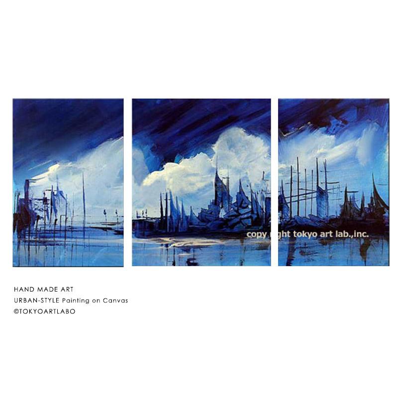 絵画【海辺の抽象】海 3枚セット W130cm 壁掛け 絵 おしゃれ インテリア リビングや店舗の広い壁に飾る絵 大きいサイズの絵 USART 青