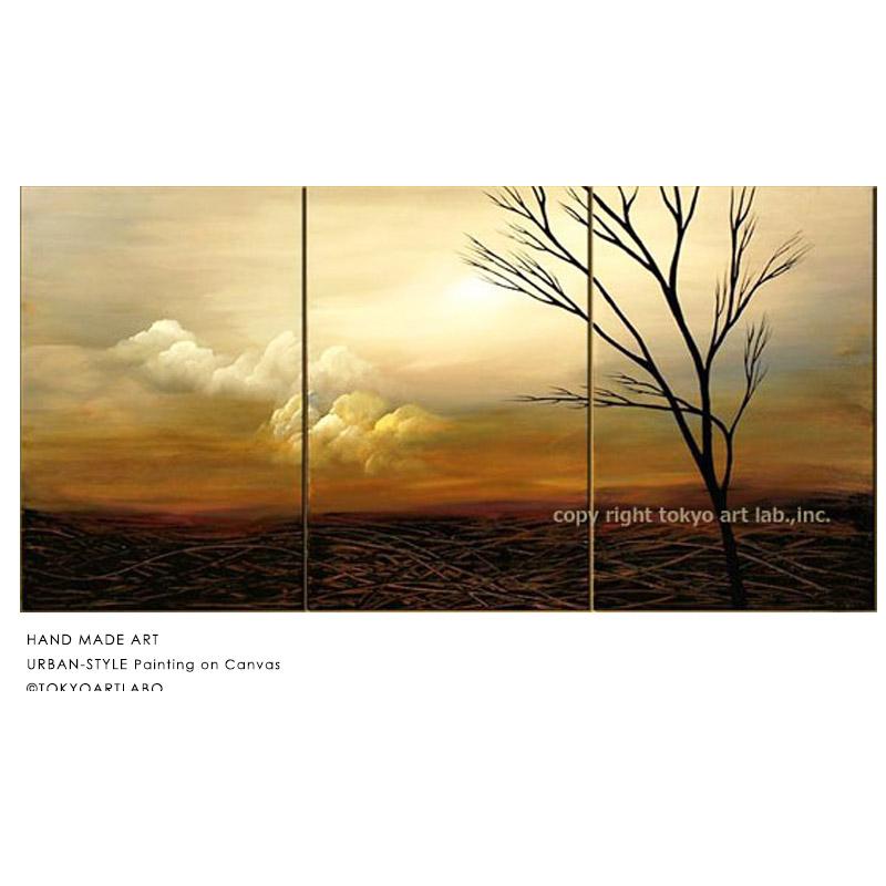 絵画 インテリア 風景画 壁掛け 油絵【追憶1】 W120cm 3枚組 デザイナーズ 抽象