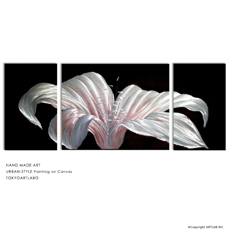 絵画 モノトーン 花 3枚組 W150cm スタイリッシュデザインおしゃれ 壁掛け 絵 モダン リビング 店舗 壁面装飾 白黒