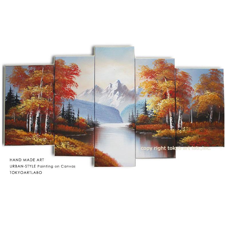 絵画 インテリア 壁掛け おしゃれ 絵 北欧の風景画 分割タイプ 軽い 大型 横長 新作 モダンアート アートパネル 油彩 壁掛け