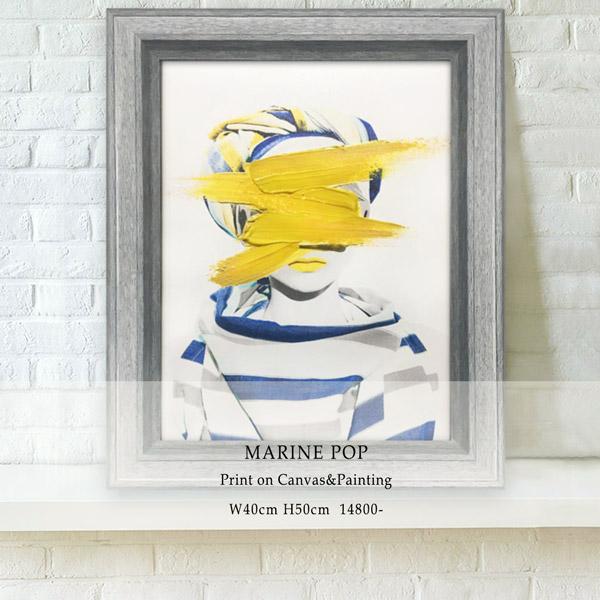 TALDESIGN MARINEPOP アートポスター モノクロ フレーム付き 40x50cm おしゃれ 絵 壁掛け 女性 絵画 サロン カフェ インテリア ブランド