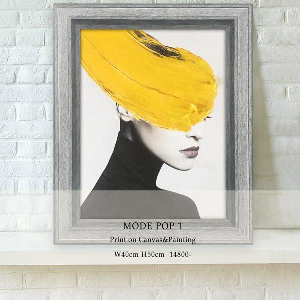 TALDESIGN MODEPOP1 アートフレーム モノクロ フレーム付き 40x50cm おしゃれ 絵 壁掛け 女性 絵画 サロン カフェ インテリア ブランド アートポスター