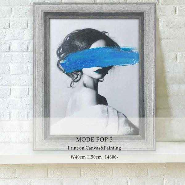 サロンやカフェの壁掛けインテリアにエレガントテイストなモノトーン 正規品 ワンカラーデザイン アートパネル MODE 賜物 POP3 壁掛け インテリア 絵画 絵 女性 40x50cm おしゃれ モノトーン 美人 モダン