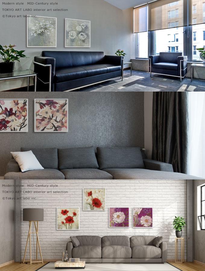 有Rex Ray/Merengue W460×H660×D15mm设计师艺术店铺装饰室内装潢绘画室内设计MOMA数额的墙壁装饰成品里面的穿着室内装饰摩登客厅寝室餐厅艺术实验室挑选