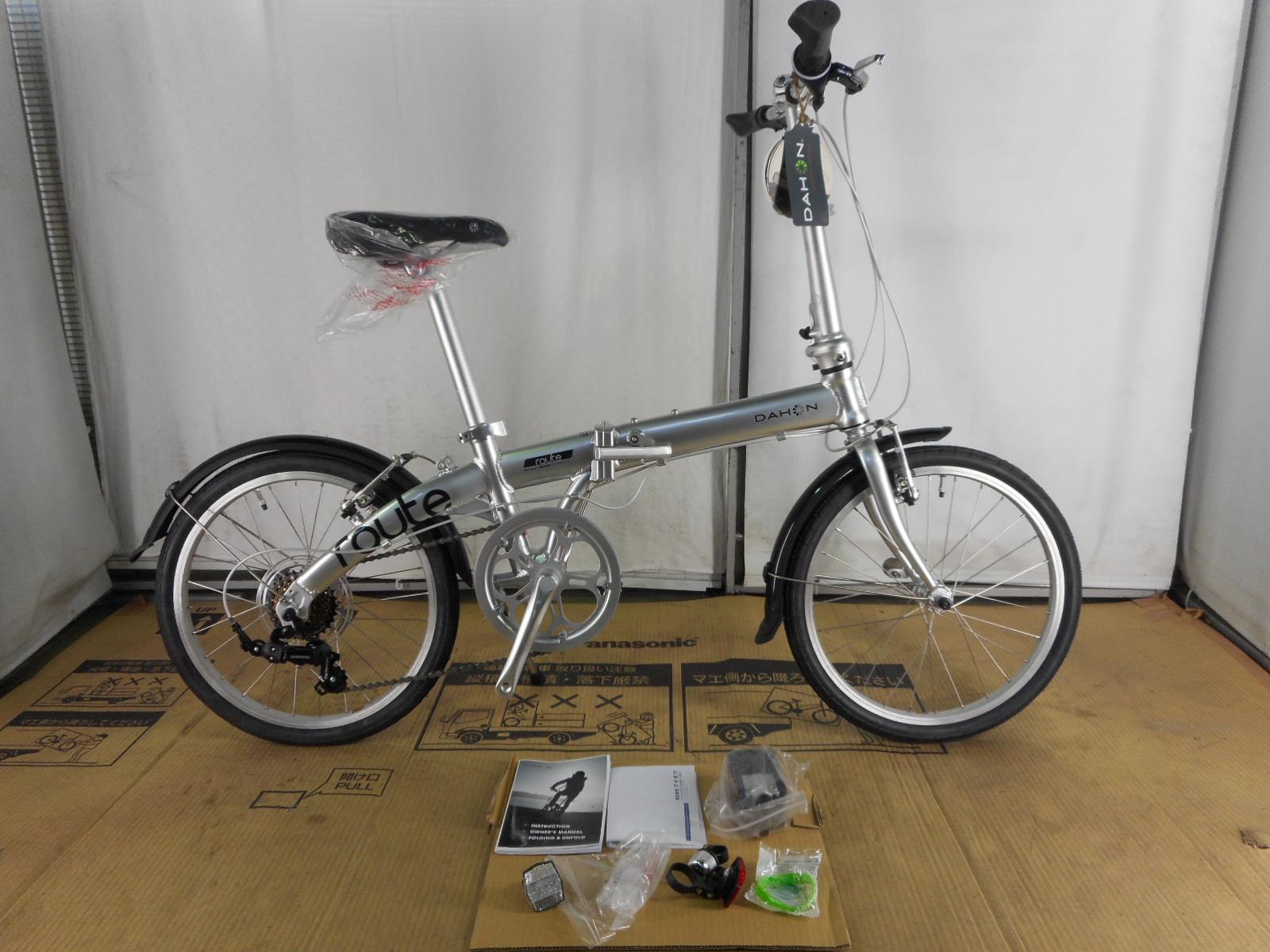 【整備済】『30%OFF』アウトレット2018DAHON(ダホン)ROUTE ルート ピュアシルバー  折りたたみ自転車 在庫限り