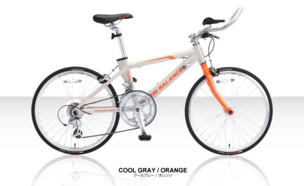 【整備済】2012NEW BALANCE(ニューバランス)Jr.TA20 アルミジュニアクロスロード 在庫限り