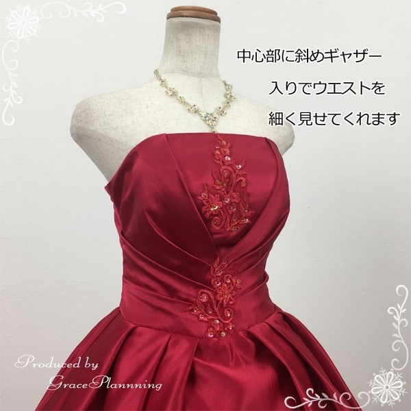 Size order colored racesless wine red beads embroidery colored races reply ★ プレンセスライン 53133a