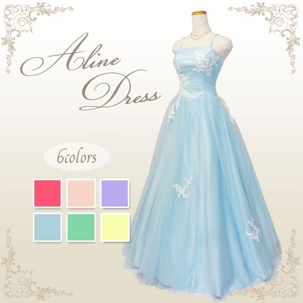 t-bright   Rakuten Global Market: Line ☆ embroidery A long prom ...