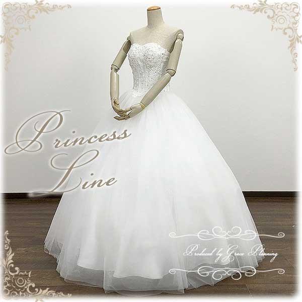 ウエディングドレス オフホワイト 7号9号11号 刺繍レースとスパンコールが可愛いウェディングドレス 結婚式 ロング 大人 ドレス プリンセスライン チュール 8872