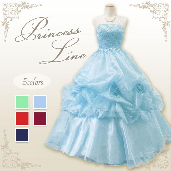 2638f541c12be 結婚式 発表会 演奏会 舞台 ステージ衣装 大人 カラードレス 二次会や披露宴の ...