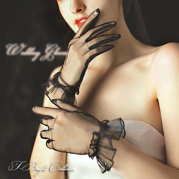 ウェディング 国内在庫 ブライダル 結婚式 日本限定 披露宴 人気 ドレスグローブ 手袋 指あり レース ショート ウエディング ブラック ウェディンググローブ 二次会 gl122 ハロウィン コスプレ パーティー メール便発送 黒 グローブ
