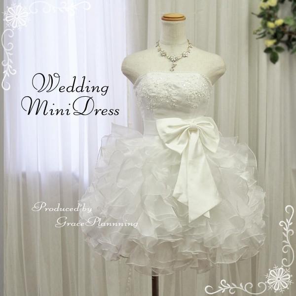 5961841b2f69f ... ウエディングドレス ミニ ミニドレス 二次会用ドレス 人気 ウェディング 結婚式 二次会 衣装 ミニウエディング ...