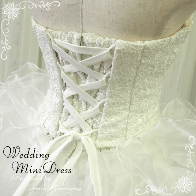 7 short dress perfect for no.-9 No.-11 no. wedding dresses mini white off-white mini ★ wedding! In the wedding party ★ with lace-up back and perfect fit! Party dress-big size