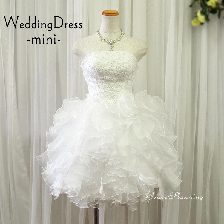 ミニドレス ウエディングドレス 結婚式の二次会にも 披露宴 胸元レース 7号9号11号 白 オフホワイト 花嫁 ショート丈ドレス 背中編み上げでピッタリとフィット パーティドレス 51076-2