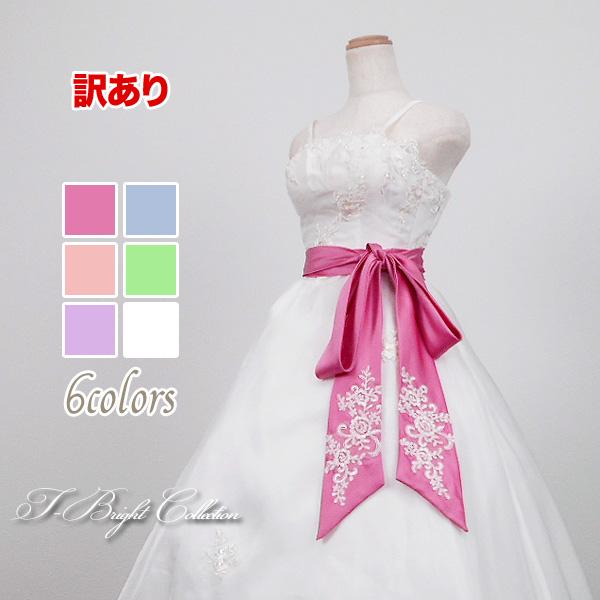 *【アウトレット】ウエストがシンプルなドレスを、貴女らしくアレンジ 結ぶ位置やコサージュも工夫次第 (桃色/薔薇色/水色/薄紫/薄緑/白) 結婚式 二次会 パーティ 発表会  【訳あり】サッシュリボン ウエディングドレスやカラードレスのサッシュベルト 360cm 全6色(パウダーピンク/ローズピンク/ライトブルー/ラベンダー/アップルグリーン/ピュアホワイト) アレンジ 可愛い サテン レース 【メール便発送】(sr216_b)