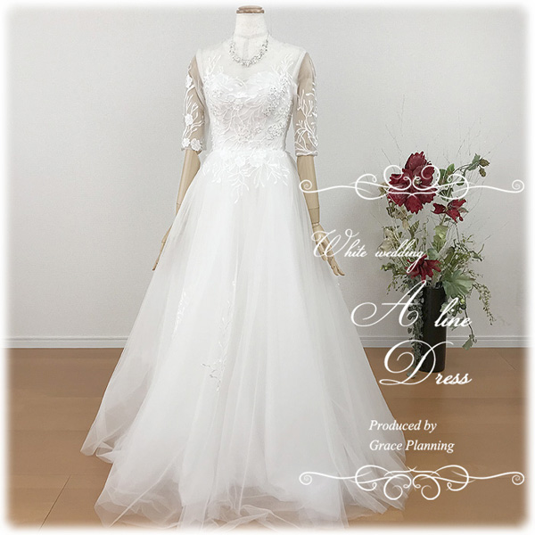 1bbc09de86c2f ウェディング 二次会 発表会 ステージ 人気 シンプル可愛いロングドレス Wedding Dress チャペル 教会 ...