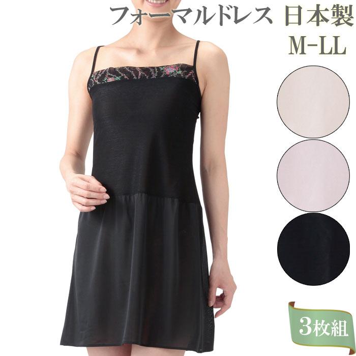 00b03c8ba637 Floral design toggle flare slip feminine formal lingerie Japan made Camisole  10P11Apr15 ...