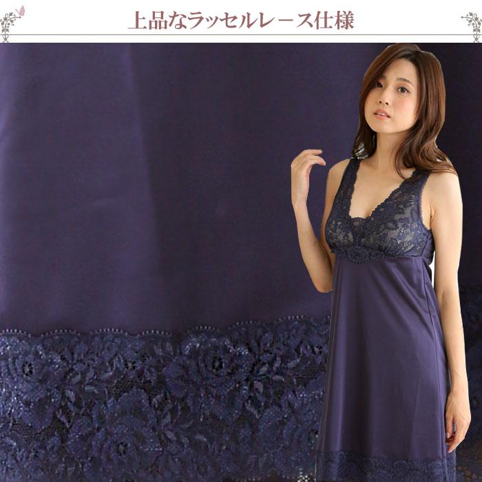 スリップドレス ラン型 インナーワンピース 日本製[M:1/1]バスト80-90cm 大きいサイズ 85センチ丈 裾見せ レース ロングキャミソール ペチコート 吸汗速乾