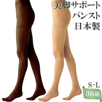 1806dc9d958 Made in Japan leg beauties-all support tightening sock Panti stockings
