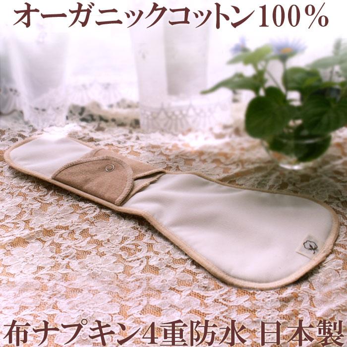 Hadaniyasashiishitagi T Collection 100 Organic Cotton