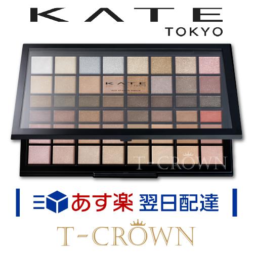 KATE 11/1 【限定発売】送料無料 アイシャドウマニア 01 (全1種)こだわりの48色のアイシャドウマニア