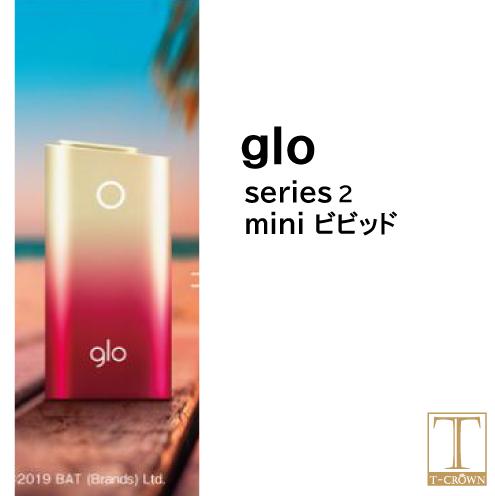 【新発売】glo シリーズ2 mini【ビビッド】 グラデーション 鮮やかな色で夏を楽しもう‼ グロー グロー2 シリーズ2 mini 【新品】【正規品】電子タバコ glo 2 mini