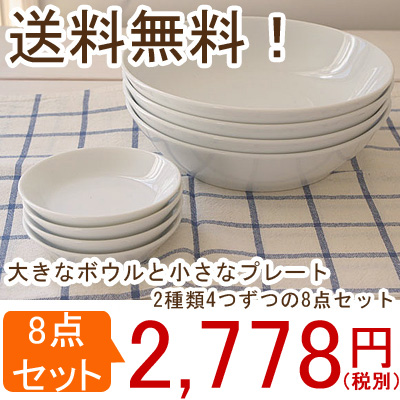 Table Ware East A Simple Amp Stylish Claire Clair Pasta De