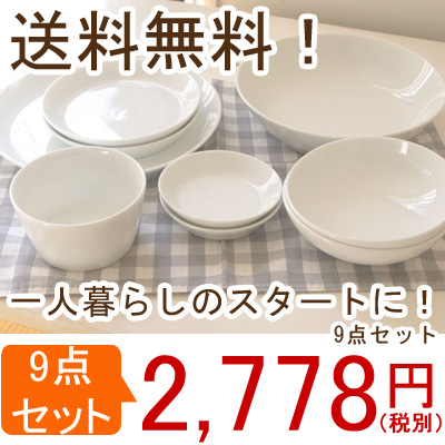 Table Ware East A Simple Amp Stylish White Kitchen Claire Clair