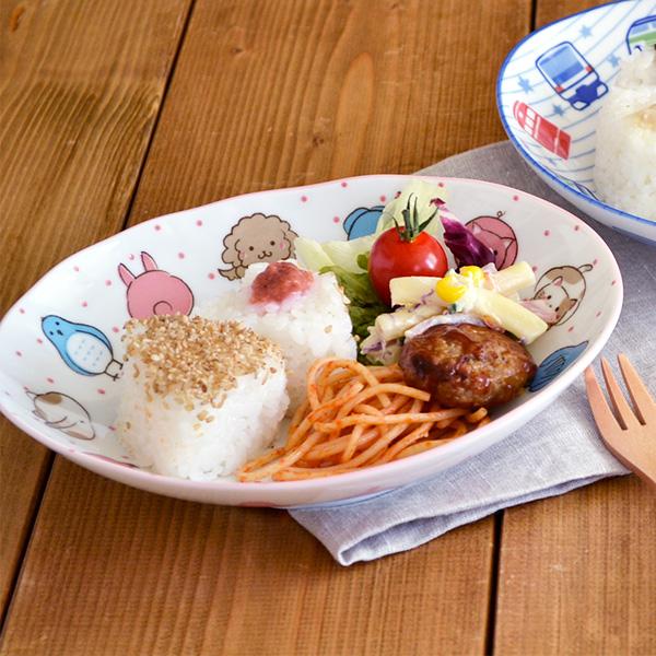 とってもキュートなアニマル柄で、子供も上機嫌のご飯タイム!食器/美濃焼/日本製/食器 かわいい/すくいやすい 楕円皿 動物大好き 女の子用プレート 深皿 カレー皿 パスタ皿 動物 どうぶつ 女の子 かわいい 子供 キッズ 子ども 園児 幼児 子供食器 キッズ食器 子供 用 おしゃれ