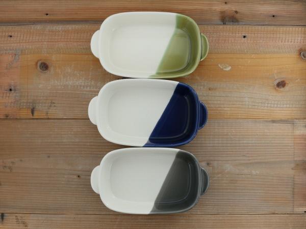 グラタン皿 長角 バイカラー minoruba(ミノルバ)耐熱皿/オーブン料理/オーブン対応/オーブンウェア/カフェ風グラタン/おうちカフェ/角皿/ドリア/塗り分け/おしゃれ/シンプル