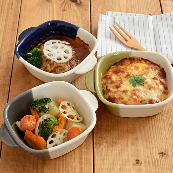 グラタン皿 正角 バイカラー minoruba(ミノルバ)