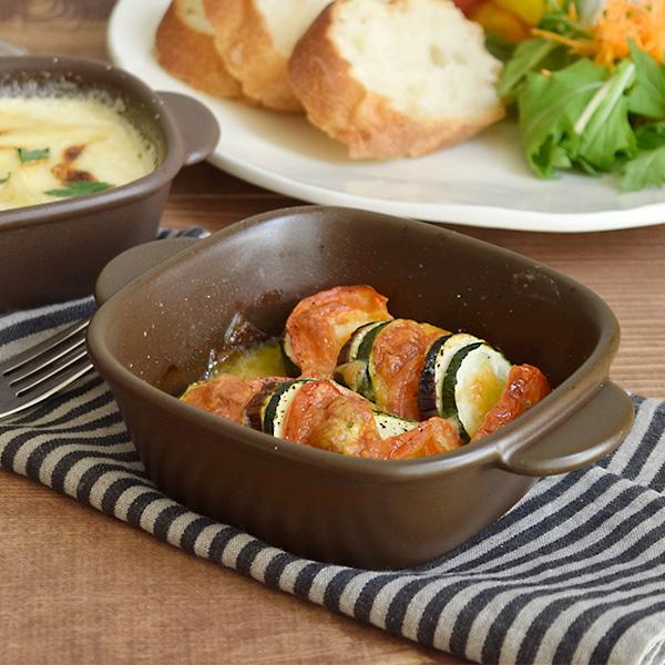 スクエアグラタン皿 直火OK チョコブラウングラタン皿 カフェ風グラタン皿 直火対応 家庭用オーブン対応 オーブンウェア おうちカフェ 直火 日本製 かわいい おしゃれ