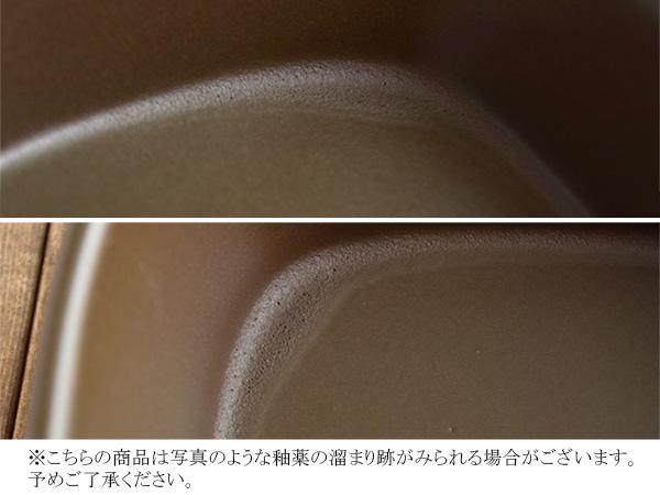 グラタン皿 長角グラタン皿 直火OK チョコブラウンカフェ風グラタン皿/直火対応/家庭用オーブン対応/オーブンウェア/おうちカフェ/直火/日本製