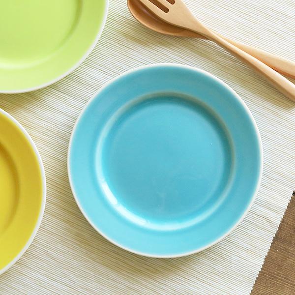 リムプレート17.5cm color ターコイズ 中皿