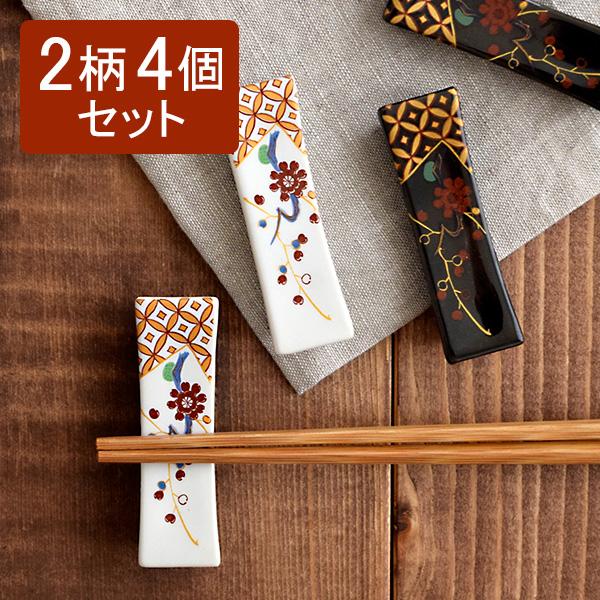 汁椀 亀甲 食洗機対応 日本製